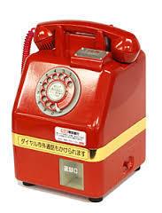 赤電話.jpg
